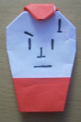 origami aurra sing